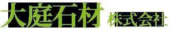 藤沢・平塚・相模原・石材店・大庭台墓園の墓地・耐震墓石|大庭石材